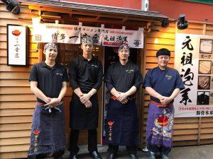 『札幌すすきの店』再開のご案内