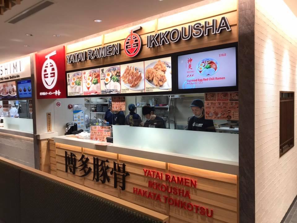 シンガポール チャンギ国際空港 出店