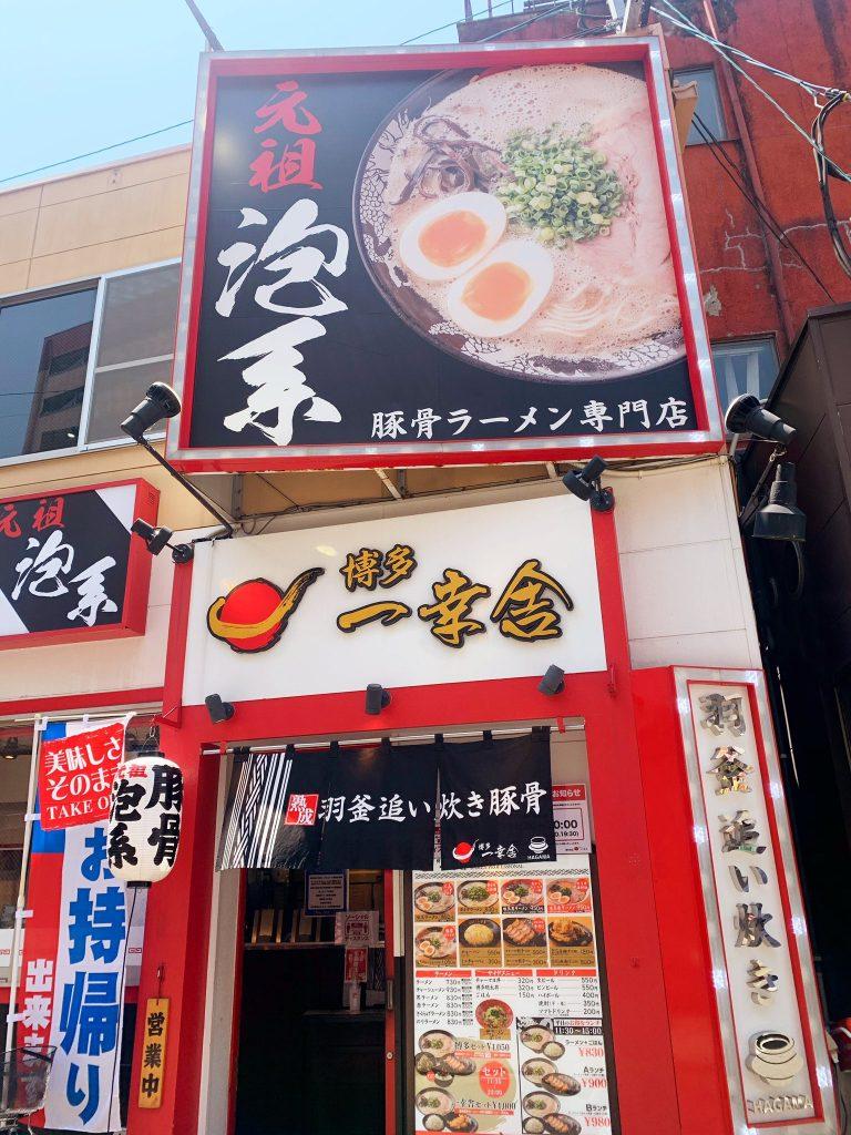 【西中洲店】営業再開のお知らせ